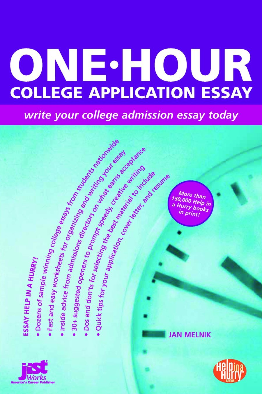 amazoncom onehour college application essay write your college  follow the author essay good health also high school application essay sample essay for students of high school