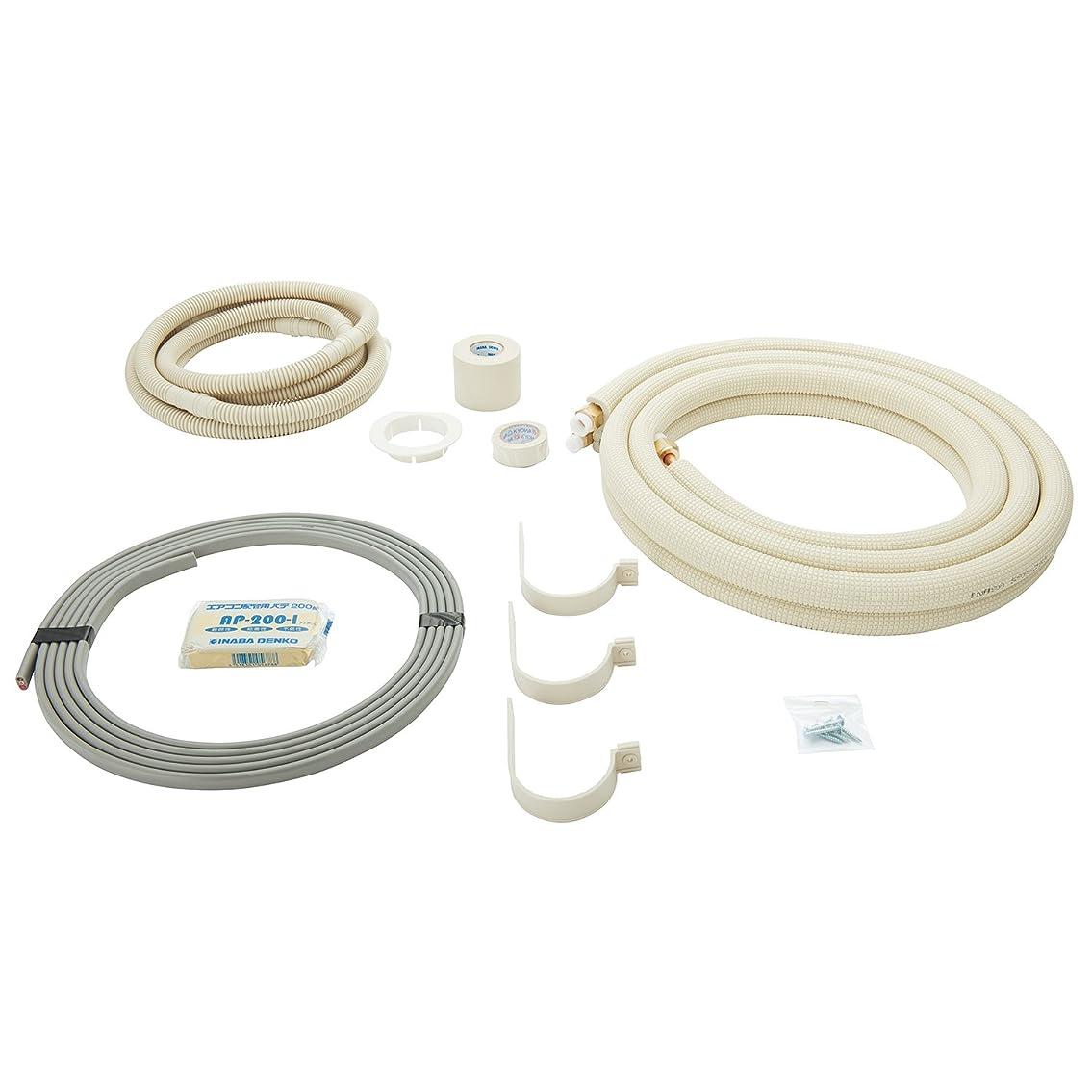 ピアース喉頭粒子因幡電工 フレア加工済空調配管セット PHタイプ(家庭用) SPH-F237-V3