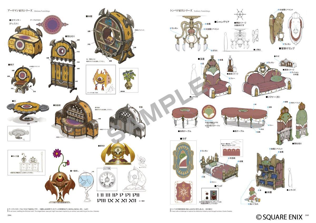 Art Of Final Fantasy Pdf
