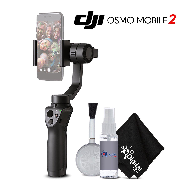 DJI OSMO Móvil 2 Mano Smartphone Gimbal: Amazon.es: Electrónica
