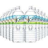 アサヒ飲料 おいしい水 富士山 2L×10本をアマゾンで購入