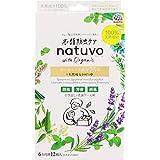 ナチューヴォ (natuvo) 衣類防虫ケア [引き出し・衣装ケース用 12個入]