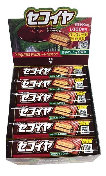 chocolate con leche Furuta Sequoia un pedazos X30
