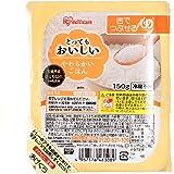 アイリスオーヤマ パックご飯 やわらかいごはん 舌でつぶせる 幼児 介護食 150g ×24個