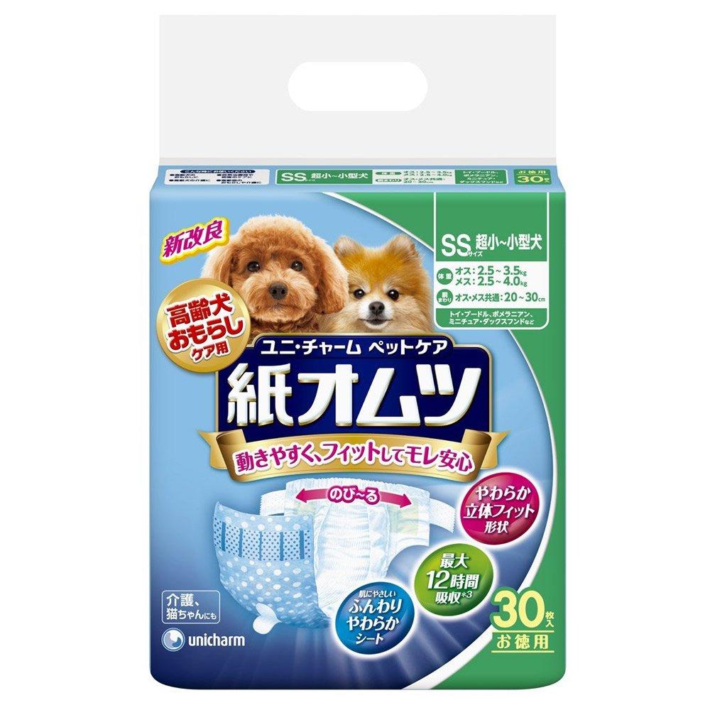 【ケース販売】ペット用紙オムツ SS 30枚×8袋 B008S69EGY