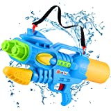 iBaseToy Super Water Gun, 1100ML High Capacity Water Squirt Gun for Kids & Adults, Double Power Water Blaster Toy for Swimmin