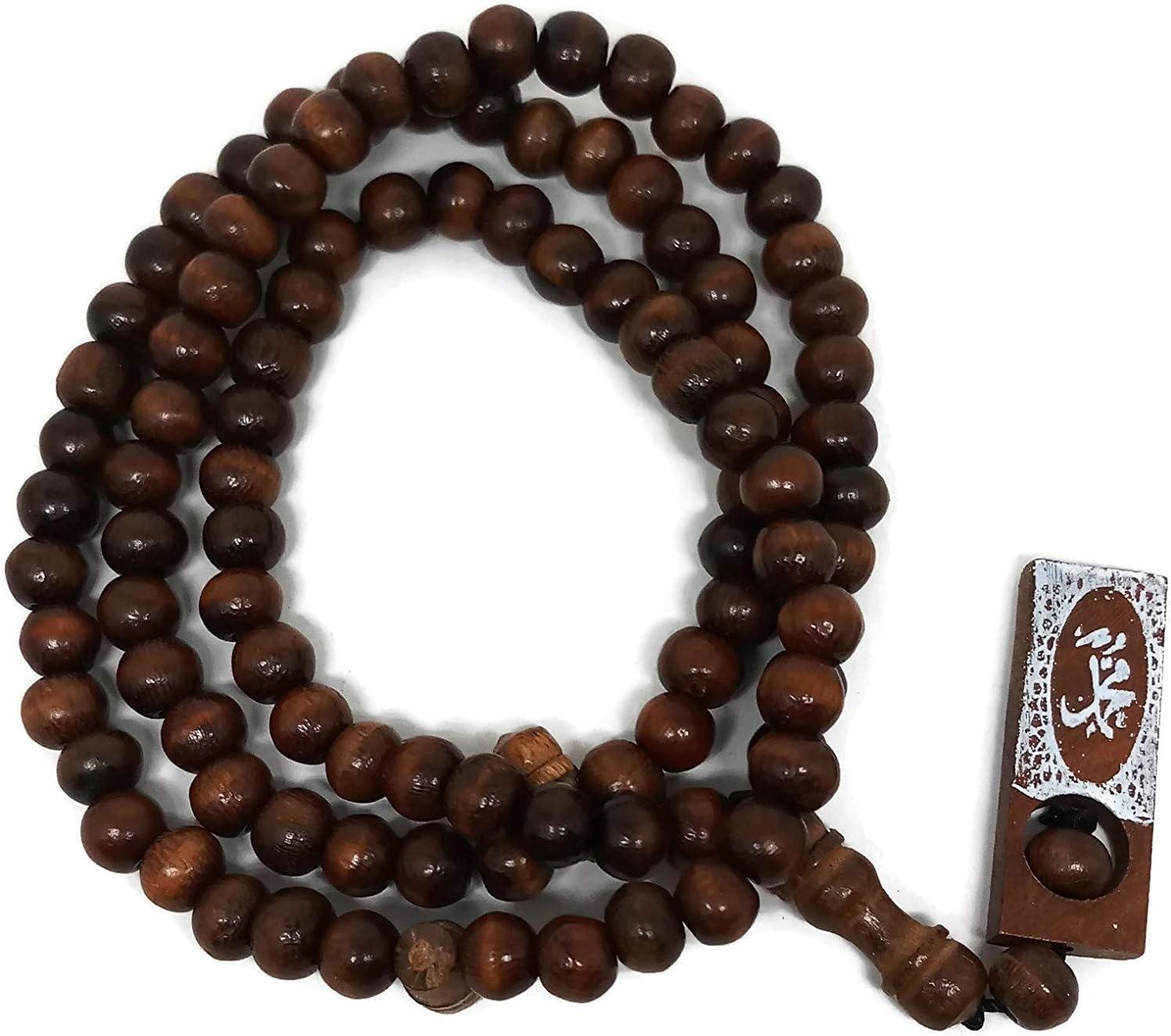 Dark Brown Muslim Wooden Tasbih 99 Rosary Beads Amn081 Printed Picture Tag Islam Prayer Zikr Misbaha Ramadan Gift