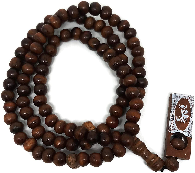 Muslim Tasbih 99 Beads AMN106 Islam Prayer dhikr Beads with Allah Muhammad Names Engraved