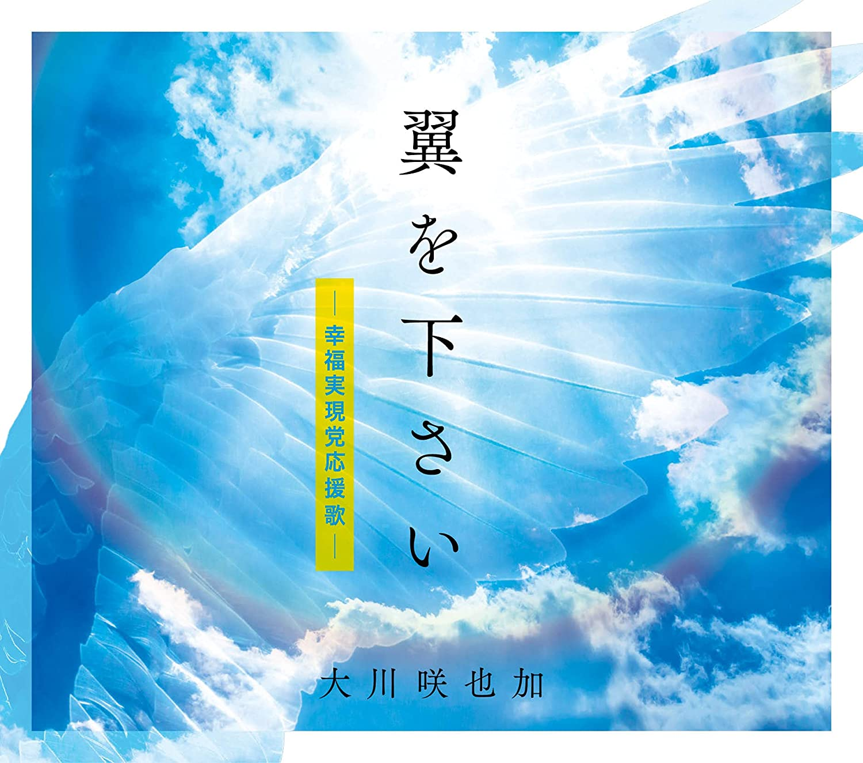 党 幸福 映画 実現 [mixi]【映画】美しき誘惑 現代の「画皮」