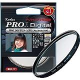 Kenko カメラ用フィルター PRO1D プロソフトン [A] (W) 49mm ソフト描写用 249888