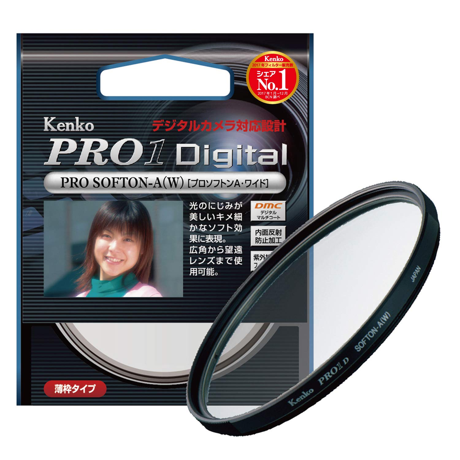 Kenko 82mm PRO1D Pro Softon Type-A Digital-Multi-Coated Camera Lens Filters