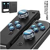Switch Joy-Conに適合するアナログスティック with 方向ボタンカバー A/B/X/Yキーキャップ Epindon Cap-Con C1 ネイビブルー 10個セット【進化版】