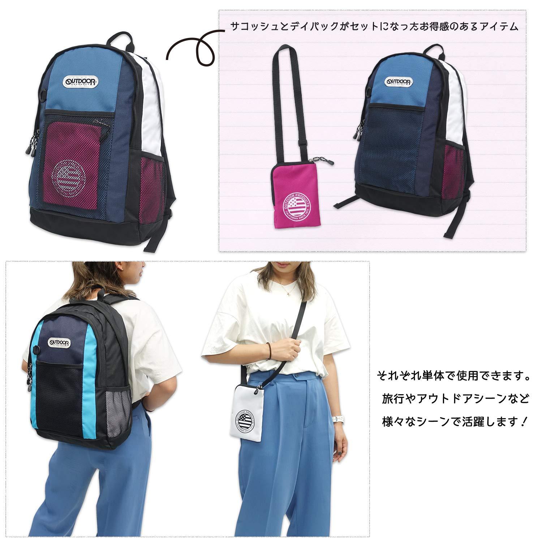 9f8a73b083a1 Amazon.co.jp: [アウトドアプロダクツ] リュック サコッシュ付 メッシュ A4収納 22429810 ホワイト: シューズ&バッグ