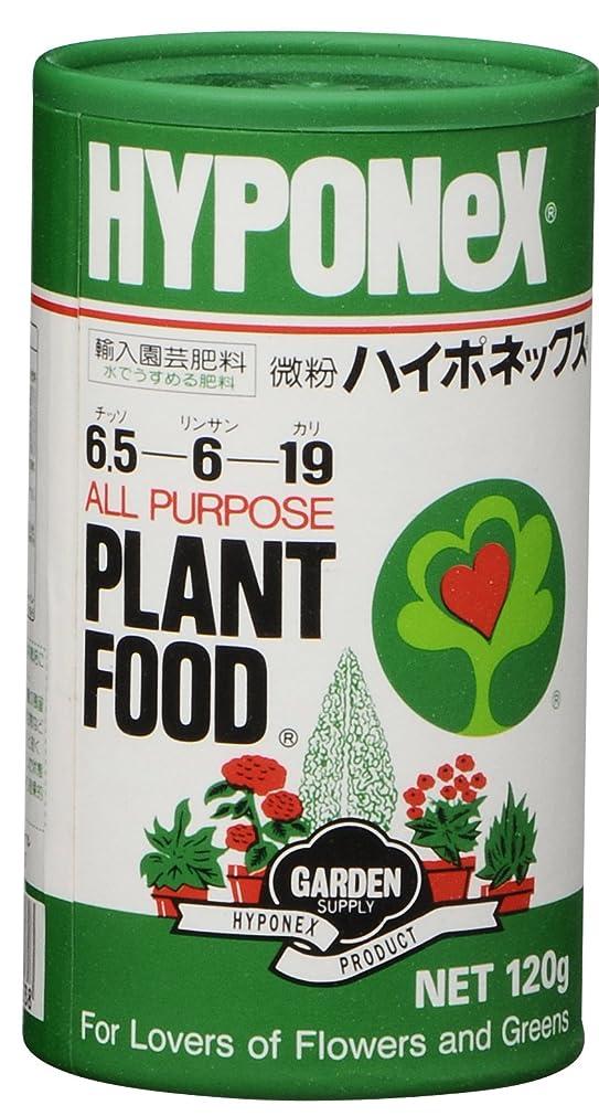輪郭めったに落ち着かない水耕栽培 葉菜用培地 スポンジ 300株分 ホームハイポニカ Green Farm対応