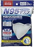 アイリスオーヤマ マスク N95 ふつう 3枚入り ANK-3