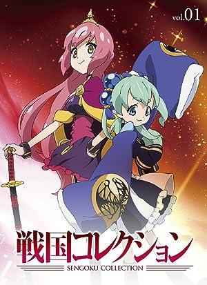 戦国コレクション DVD