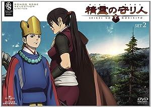 精霊の守り人 Blu-ray Box (初回限定生産) DVD