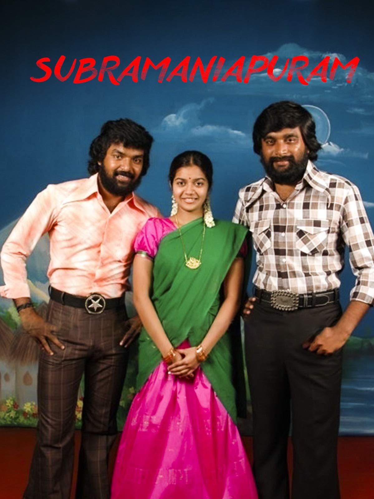 Subramaniapuram
