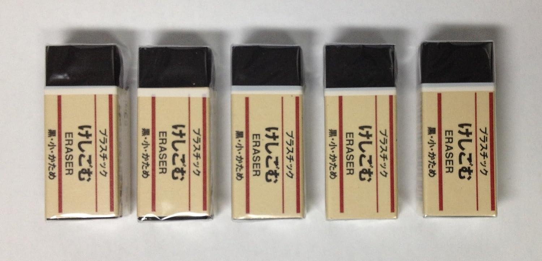 MUJI Japan Eraser [Black - Small] 5 pcs Set by MUJI