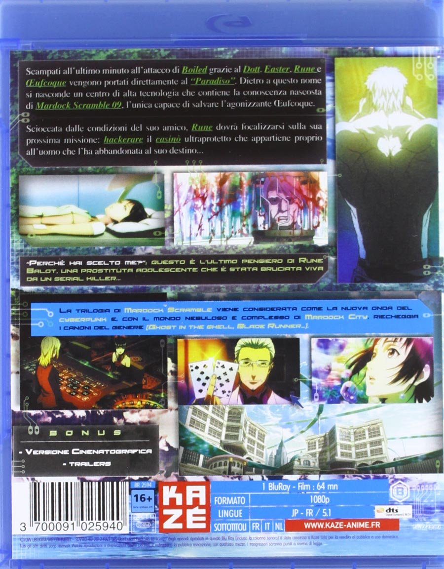 Mardock Scramble - The Second Combustion Italia Blu-ray ...