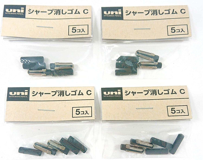 Set of 2 unigom 390122/Eraser Stabiliser Bar Front