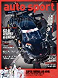 auto sport - オートスポーツ - 2019年 11/15号 No.1518