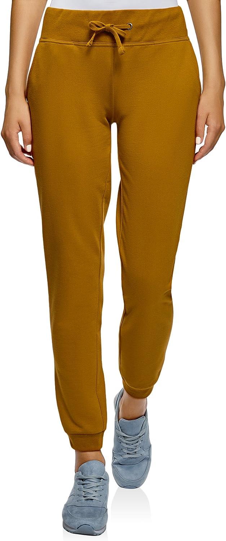 oodji Ultra Womens Jersey Active Pants