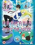 Arakawa Series 1 & 2 Collection [DVD]