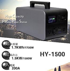 @NSS HY-1500(GP1500) 1700Wh AC出力1500W ジャンプスタート機能