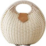 Simple Balloon Style Straw Hand Bag