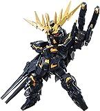 Bandai Tamashii Nations Nxedge Style RX-0 Unicorn Gundam UC Action Figure