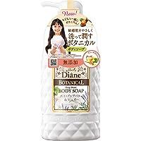 Moist Diane Botanical Deep Moist Body Soap, 500 milliliters