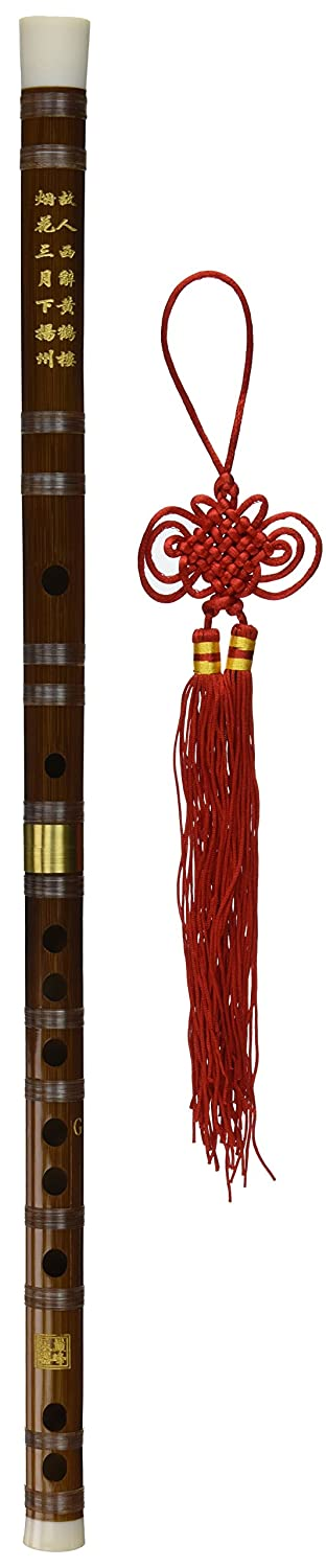 1pkg Pluggable Traditional Handmade Chinese Musical Instrument Bamboo Flute/dizi in G Key (A2137) Ltd