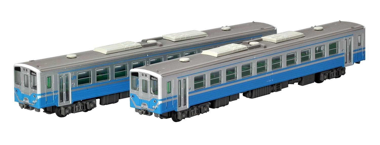 公式 トミーテック ジオラマ用品 ジオコレ 鉄道コレクション JRキハ54 JRキハ54 B01LWJ4F50 0番代 2両セット ジオラマ用品 B01LWJ4F50, ワタリグン:96dff22c --- a0267596.xsph.ru