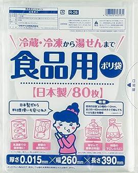 食品用ポリ袋 80枚 冷蔵・冷凍から湯せんまで