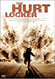 ハート・ロッカー DVD