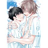 Blue Lust 3 (ダリアコミックス)