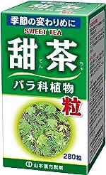 甜茶粒 280錠