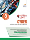 Olympiad Champs Cyber Class 8 with Past Olympiad Questions