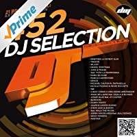 DJ Selection 452 [Explicit]
