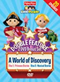FISHER PRICE SERIES - A WORLD OF DISCOVERY 2DVD