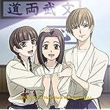 SPECIAL CD「マリア様がみてる」Vol.4
