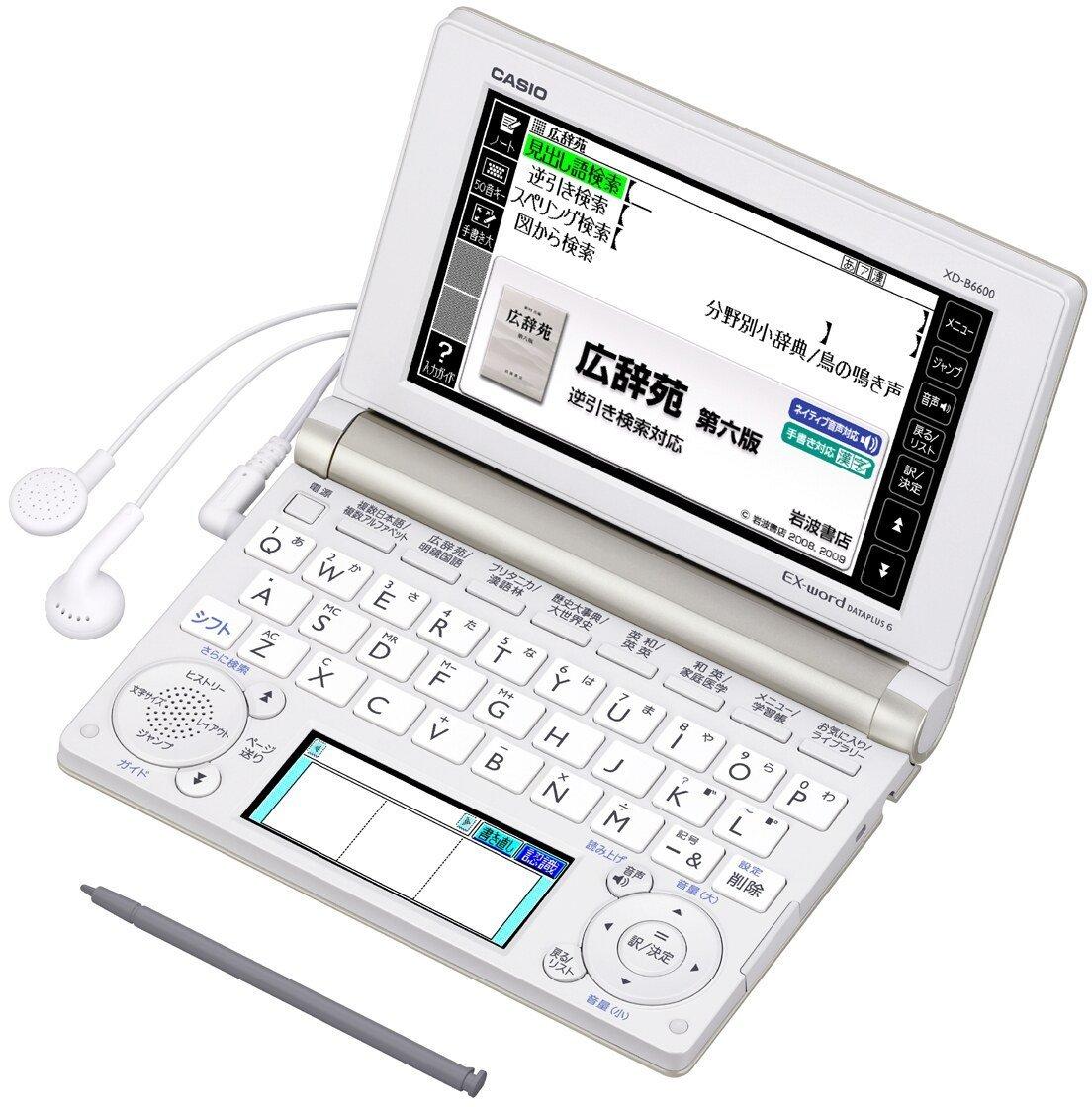 CASIO Ex-word 電子辞書 一般総合モデル(生活教養) シャンパンゴールド 110コンテンツ 1000文学作品 クラシック1000フレーズ収録 ツインカラー液晶 EX-VOICE機能 タフパワー 学習帳機能搭載 XD-B6600GD B005GLY4NW