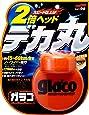 SOFT99 ( ソフト99 ) ウィンドウケア ぬりぬりガラコデカ丸 04107 撥水剤