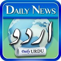 Urdu News Daily Free