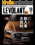 ル・ボラン(LE VOLANT) 2019年9月号 (2019-07-26) [雑誌]