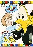 だいすき! ぶぶチャチャ(7) [DVD]