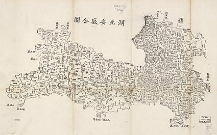 Amazon Com 1864 Map Hubei Sheng China Hubei Anhui He Tu Hubei