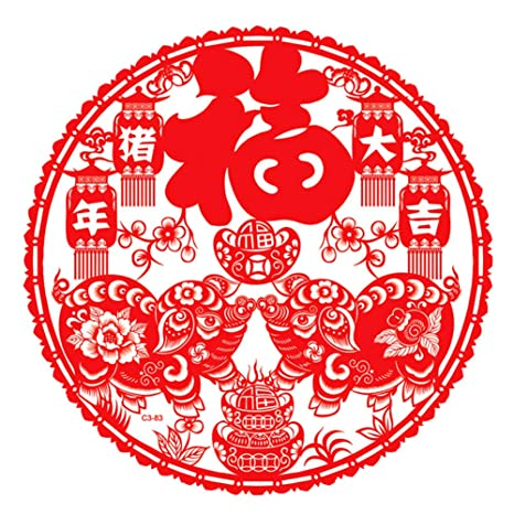 Buy Traditional Chinese Paper Cut Window Sticker Lunar New