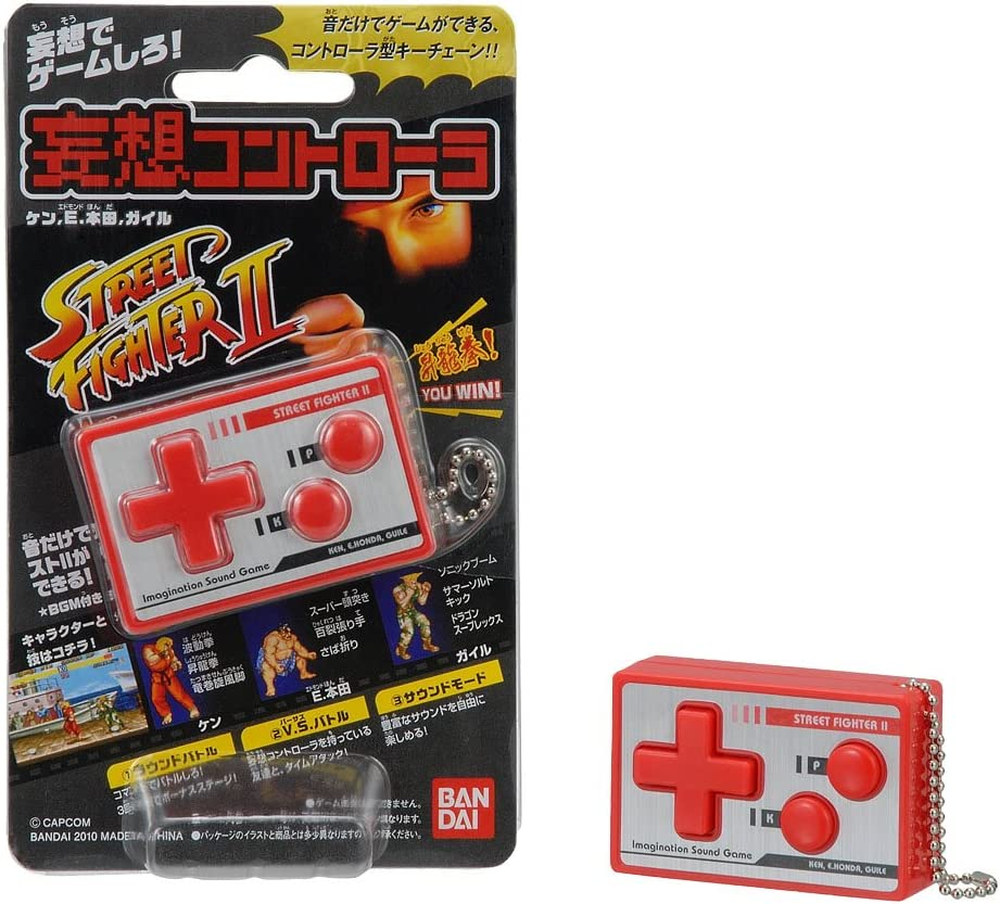 Street Fighter II Controller Voice Command Key Chain - Ken/E.Honda ...